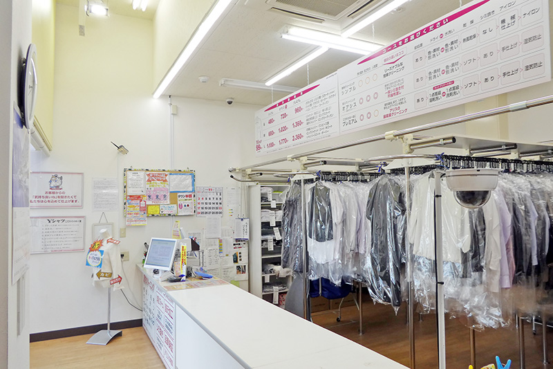 shop_midoricho