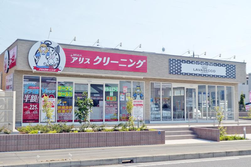 shop_sanada